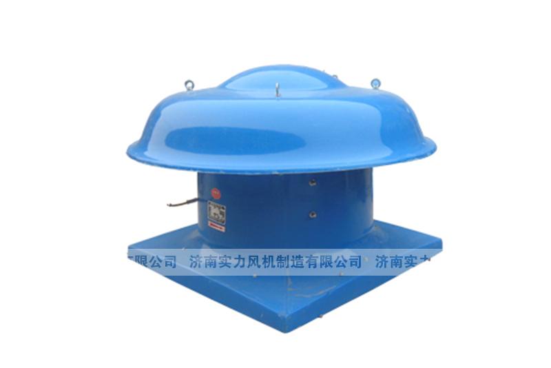 DWT屋顶轴流风机