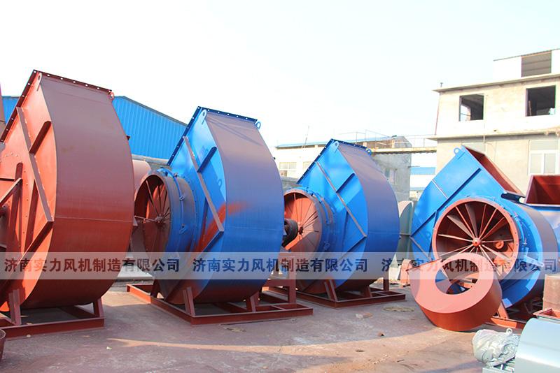 济南实力工业离心风机厂发货案例