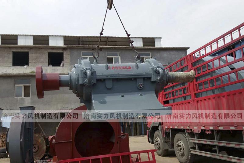 130吨锅炉引风机装车